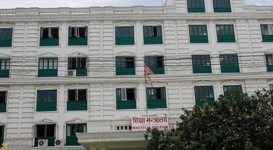 admissionnepal.com