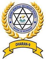 Bishnu Memorial Secondary School