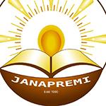 Janapremi English Secondary School