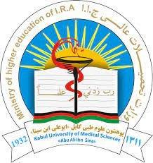 Kabul University of Medical Sciences (KUMS)