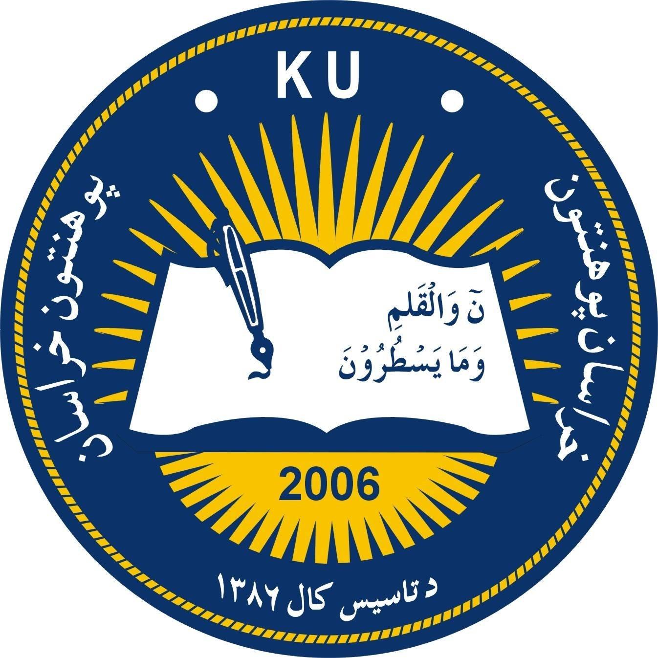 Khurasan University
