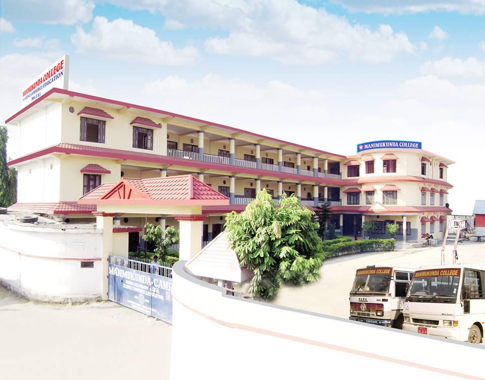 Manimukunda SS/College