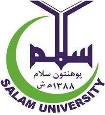 Salam University